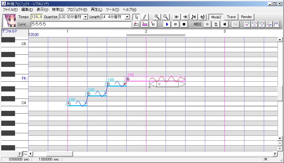 作り方 Utau 音源